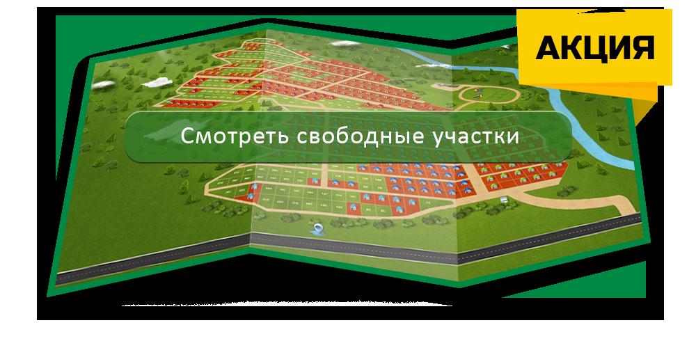 Кп светлогорье официальный сайт